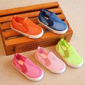 新款夏季幼兒兒童鞋涼鞋網鞋男童女童小童寶寶網面鞋子1-3歲2 〖米娜小鋪〗