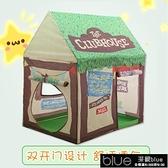 兒童帳篷游戲屋室內小帳篷女孩公主房寶寶家用玩具屋男孩小房子WY[【全館免運】]