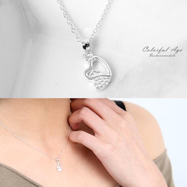 項鍊 925純銀水鑽雙心短鍊 兩個愛心依偎 抗過敏材質 柒彩年代【NPB101】