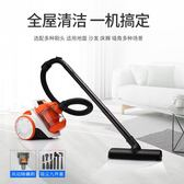 除蟎機 吸塵器家用真空臥式大吸力大功率小型手持地毯除螨儀吸塵機