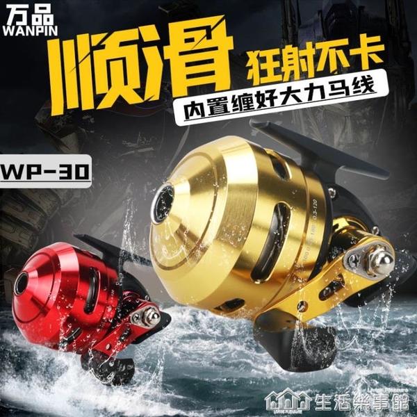 新款萬品WP30金屬射魚魚輪魚鰾彈弓射魚輪套裝非進口漁輪打魚神器 樂事館新品