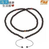 【南紡購物中心】【恩悠數位x海夫】108顆 黑色 能量珠 項圈