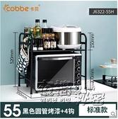 304不銹鋼微波爐置物架2層落地廚房收納架子家用電飯煲雙層烤箱架 雙十二全館免運