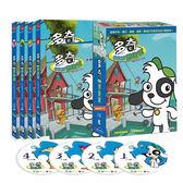 多奇探險隊 BOX 1 : 1~13集 DVD ( DOKI ) ※附導讀手冊