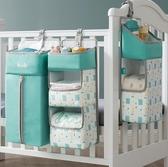 嬰兒床掛袋床收納袋多功能
