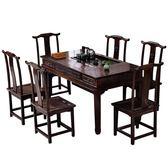 新中式實木茶桌椅組合茶几茶道桌子簡約榆木傢俱茶桌功夫茶臺喝茶台北日光