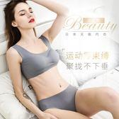 夏季新品薄款小胸性感上托防震跑步運動無鋼圈文胸女內衣 限時八折 最后一天