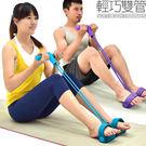 腳踏拉繩拉力器.拉力繩拉力帶.彈力繩彈力帶.健腹機健腹器擴胸器.運動健身器材.推薦哪裡買trx-1