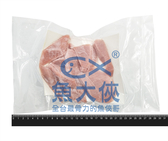1E6B【魚大俠】FH262鮪魚松阪肉(200g±5%/包)#小包