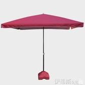 戶外遮陽傘大號戶外遮陽傘擺攤傘方形太陽傘庭院傘大型雨傘四方傘地攤傘3米 伊蒂斯 LX