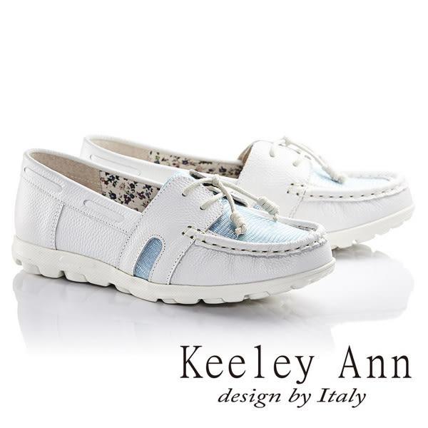 ★零碼出清★Keeley Ann率性街頭風真皮軟墊平底莫卡辛鞋(白色)