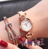 女士手錶 2018新款潮流時尚小表盤簡約大氣防水學生石英表 BF7815【花貓女王】