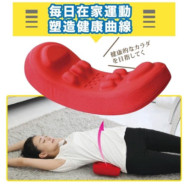 免運 muva 美姿骨盤枕 (送虎牌*3) 骨盆枕 瑜伽枕 按摩滾輪 瑜珈滾筒 靠枕 背部按摩 按摩枕