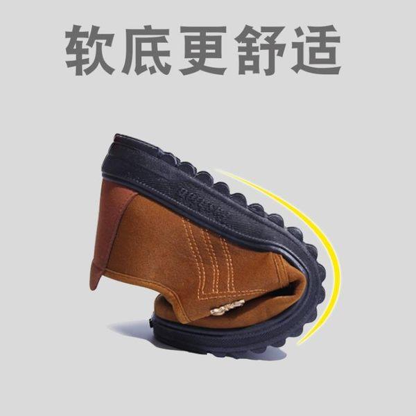 男鞋春秋季老人運動鞋軟底防滑帆布鞋休閒中老年爸爸鞋老北京布鞋『新佰數位屋』