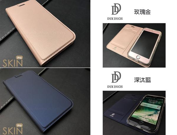 【SKIN 隱扣可站名片夾】SAMSUNG 三星 Galaxy A51 A71 皮套 手機套 保護殼 側翻 書本式