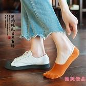 7雙 襪子女淺口短襪船襪純棉硅膠防滑隱形薄款【匯美優品】