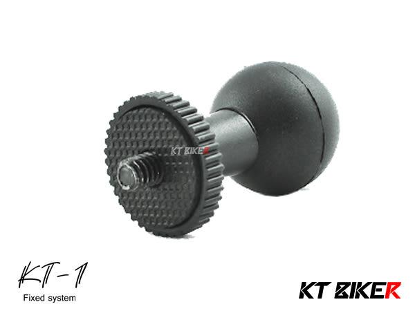 [中壢安信]KT BIKER 單售 KT-1 手機架 相機球體 運動相機 固定架 Gopro SJ4000 KTP105