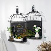 歐式鐵藝鳥籠小黑板壁掛墻飾壁飾餐廳咖啡館服裝店鋪裝飾品留言板igo 探索先鋒