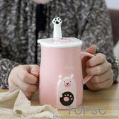 創意卡通杯子陶瓷杯咖啡牛奶杯情侶杯大容量水杯可愛馬克杯帶蓋勺「Top3c」