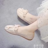 漁夫鞋夏季韓版學生女一腳蹬懶人透氣鏤空百搭平底豆豆鞋潮鞋 蓓娜衣都