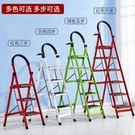 鋁梯梯子家用摺疊加厚鋁合金多功能人字爬梯...
