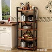 家用微波爐廚房置物架落地多層角架省空間烤箱鍋架收納儲物架QM『艾麗花園』