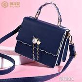 手提包 彼岸花女包可愛少女手提小包包新款潮時尚洋氣女生單肩斜背包 新品