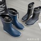 雨鞋男士中筒秋冬防滑防水鞋時尚膠鞋水靴套鞋洗車釣魚鞋男雨靴「時尚彩紅屋」