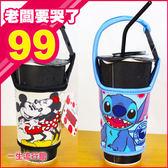 《現貨》迪士尼 米奇 維尼 正版 可愛 手提 尼龍 環保 飲料袋 杯套 手搖飲料杯套袋 B19087