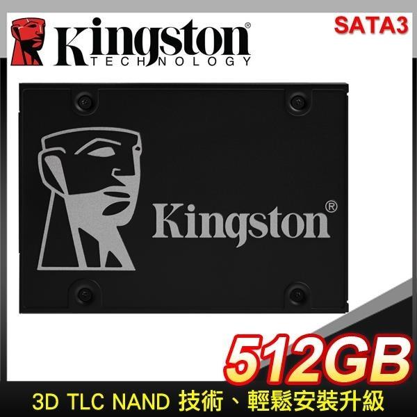 【南紡購物中心】Kingston 金士頓 KC600 512G 2.5吋 SATA SSD【五年保】SKC600/512G