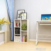 書架 宜家簡約五格儲物現代簡易書書架客廳自由組合格子小子 JD 榮耀3c