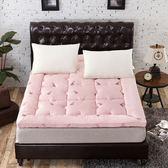 床墊 恒源祥加厚羊毛床墊 1.8m床墊單人雙人床褥子學生宿舍床墊1.5m床T 尾牙