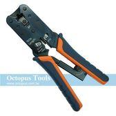 Octopus 電話網路線棘輪壓著鉗 HT-L2172R