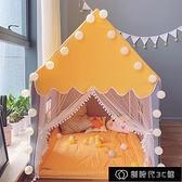 兒童帳篷 兒童帳篷室內遊戲屋女孩男孩可睡覺分床神器公主城堡家用超大房子