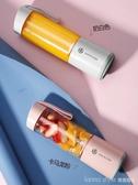 便攜式榨汁機家用水果小型充電榨汁杯迷你炸果汁機電動學生 LannaS