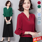 V領肩縫線荷綴袖上衣+別針(4色)M~4...