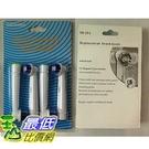 [103 玉山網] 4 個 相容型牙刷套 Replacement Electric Toothbrush Heads Soft-bristled SB-20A For Oral B Braun