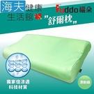 【海夫健康生活館】Fuddo福朵 速乾 透氣 防水 特殊孔洞設計 如意康舒爾枕(60x35x12cm)