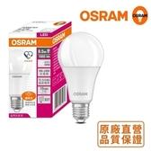 歐司朗8.5W LED超廣角LED燈泡-節能版-6入組自然光4000K