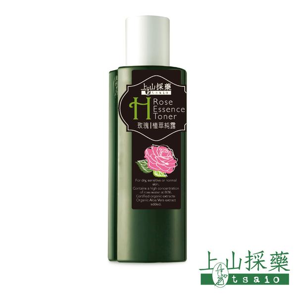 tsaio上山採藥 玫瑰植萃純露化妝水(180ml)