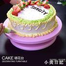 蛋糕轉臺裱花轉盤 蛋糕裝飾裱花架裱花轉盤...