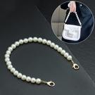 包包鍊條 鍊條配件珍珠包鍊包帶斜背手提裝飾手拎小包替換包包單買側背腋下 晶彩