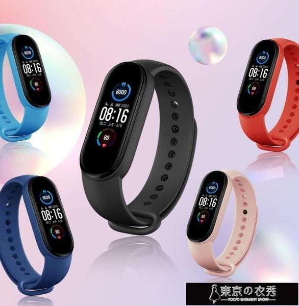 智慧手環運動男女學生情侶兒童手錶適用小米華為蘋果榮耀4手【快速出貨】