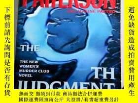 二手書博民逛書店The罕見9th Judgment Janes Patterson AND Maxine Paetro(第九審判,