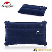 買1送1 戶外枕頭戶外充氣枕頭長方形旅行枕植絨加厚植絨枕頭充氣枕午睡枕【勇敢者】