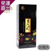 保康生醫 保康利漢方茶-首烏胡麻黑30包/盒【免運直出】