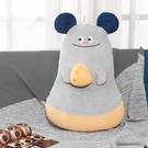 【出清$39元起】啾咪鼠大玩偶-生活工場