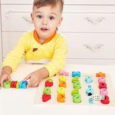 拼圖寶寶數字母拼圖積木質男孩女孩早教益智力兒童玩具拼板1-2-3周歲