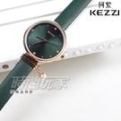KEZZI珂紫 優雅造型珍珠美鑽 皮革錶帶手錶 女錶 防水手錶 學生手錶 墨綠色x玫瑰金 KE1893綠