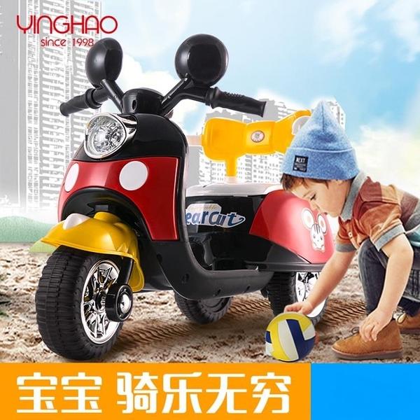 兒童玩具兒童電動車可坐人電動三輪摩托車1-3歲兒童玩具車RM